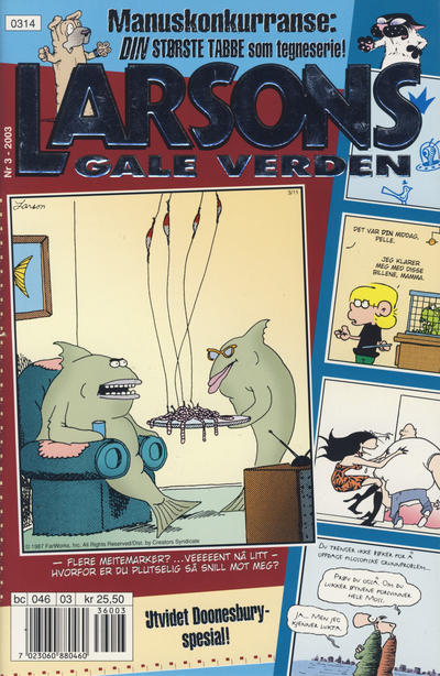 Cover for Larsons gale verden (Bladkompaniet / Schibsted, 1992 series) #3/2003