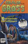 Cover for Iskalde Grøss (Semic, 1982 series) #1/1993