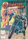 Cover for Σουπερ Σπαϊντερμαν (Kabanas Hellas, 1984 ? series) #8