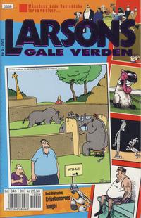 Cover Thumbnail for Larsons gale verden (Bladkompaniet / Schibsted, 1992 series) #9/2003
