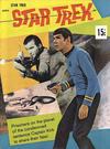 Cover for Star Trek (Magazine Management, 1972 ? series) #24009