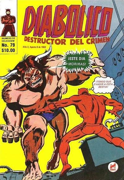 Cover for Diabolico (Novedades, 1981 series) #79