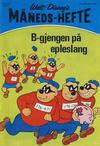 Cover for Walt Disney's Månedshefte (Hjemmet / Egmont, 1967 series) #3/1974