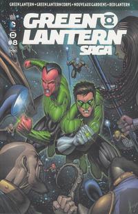 Cover Thumbnail for Green Lantern Saga (Urban Comics, 2012 series) #8
