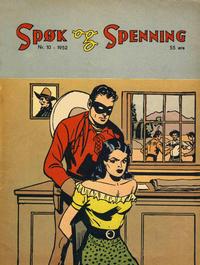 Cover Thumbnail for Spøk og Spenning (Oddvar Larsen; Odvar Lamer, 1950 series) #10/1952