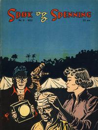 Cover Thumbnail for Spøk og Spenning (Oddvar Larsen; Odvar Lamer, 1950 series) #11/1952