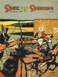 Cover Thumbnail for Spøk og Spenning (Oddvar Larsen; Odvar Lamer, 1950 series) #29-30/1953