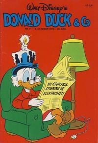 Cover Thumbnail for Donald Duck & Co (Hjemmet / Egmont, 1948 series) #41/1976