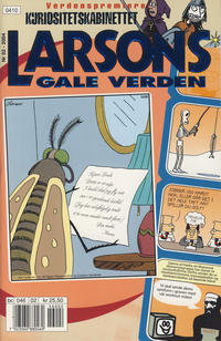 Cover Thumbnail for Larsons gale verden (Bladkompaniet / Schibsted, 1992 series) #2/2004