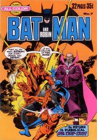 Cover Thumbnail for Batman and Robin (K. G. Murray, 1976 series) #7