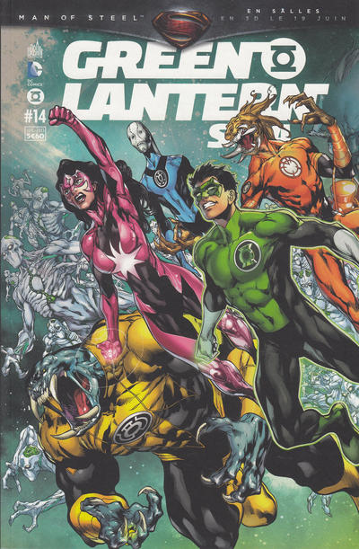 Cover for Green Lantern Saga (Urban Comics, 2012 series) #14