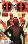 Cover for Deadpool Kills Deadpool (Marvel, 2013 series) #1
