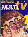 Cover for MADtv (EC, 1995 series)