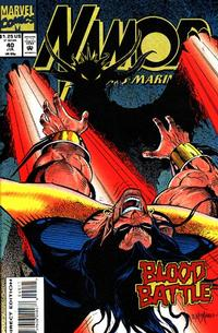 Cover Thumbnail for Namor, the Sub-Mariner (Marvel, 1990 series) #40