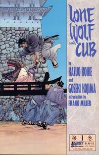 Cover Thumbnail for Lone Wolf and Cub (First, 1987 series) #3