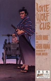 Cover Thumbnail for Lone Wolf and Cub (First, 1987 series) #5