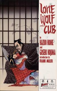 Cover Thumbnail for Lone Wolf and Cub (First, 1987 series) #6
