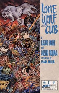 Cover Thumbnail for Lone Wolf and Cub (First, 1987 series) #12