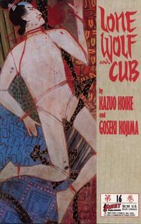 Cover Thumbnail for Lone Wolf and Cub (First, 1987 series) #16