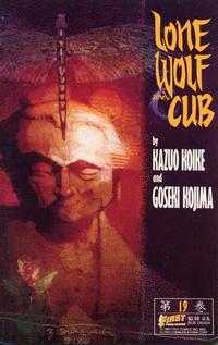 Cover Thumbnail for Lone Wolf and Cub (First, 1987 series) #19