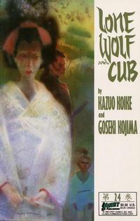 Cover Thumbnail for Lone Wolf and Cub (First, 1987 series) #24