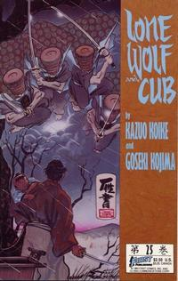Cover Thumbnail for Lone Wolf and Cub (First, 1987 series) #25