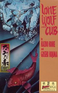 Cover Thumbnail for Lone Wolf and Cub (First, 1987 series) #27