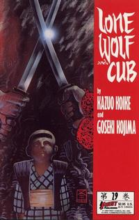 Cover Thumbnail for Lone Wolf and Cub (First, 1987 series) #29