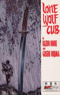 Cover Thumbnail for Lone Wolf and Cub (First, 1987 series) #31