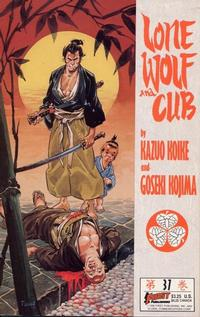 Cover Thumbnail for Lone Wolf and Cub (First, 1987 series) #37