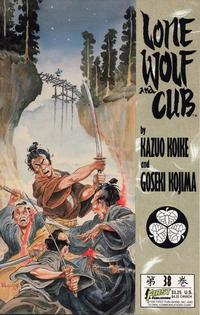 Cover Thumbnail for Lone Wolf and Cub (First, 1987 series) #38