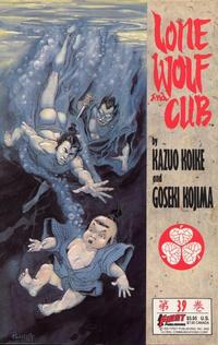 Cover Thumbnail for Lone Wolf and Cub (First, 1987 series) #39