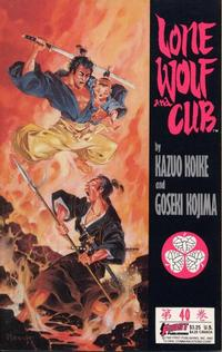 Cover Thumbnail for Lone Wolf and Cub (First, 1987 series) #40