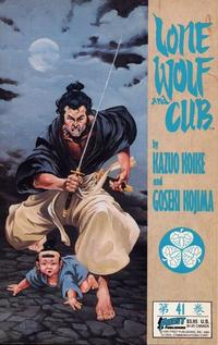 Cover Thumbnail for Lone Wolf and Cub (First, 1987 series) #41
