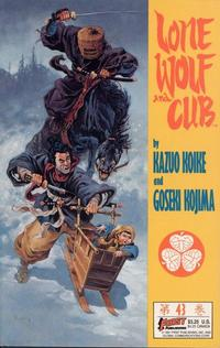 Cover Thumbnail for Lone Wolf and Cub (First, 1987 series) #43