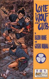 Cover Thumbnail for Lone Wolf and Cub (First, 1987 series) #44