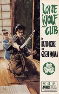 Cover Thumbnail for Lone Wolf and Cub (First, 1987 series) #45