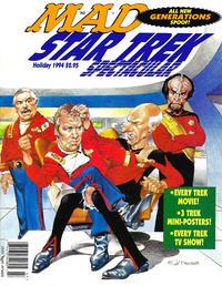 Cover Thumbnail for MAD Star Trek Spectacular (EC, 1994 series)