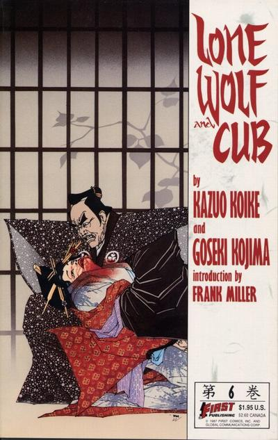 Cover for Lone Wolf and Cub (First, 1987 series) #6