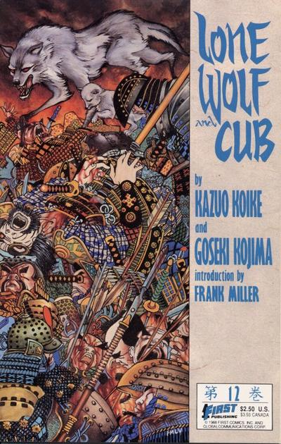 Cover for Lone Wolf and Cub (First, 1987 series) #12