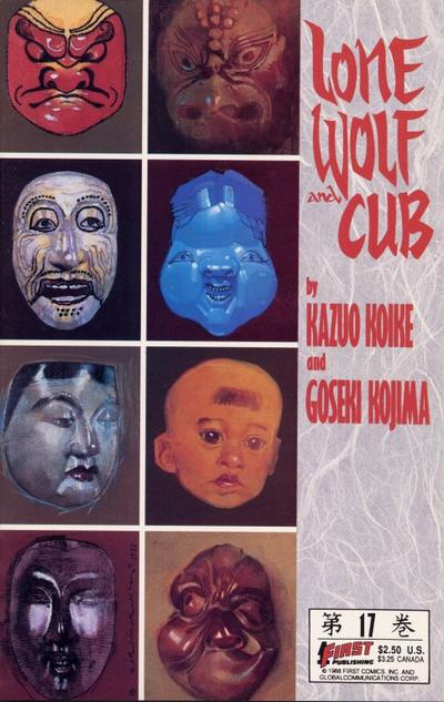 Cover for Lone Wolf and Cub (First, 1987 series) #17