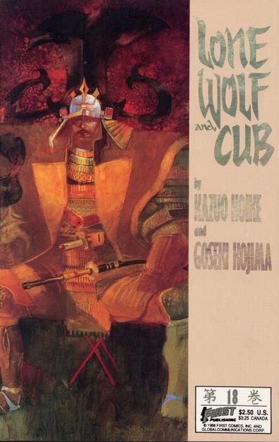 Cover for Lone Wolf and Cub (First, 1987 series) #18