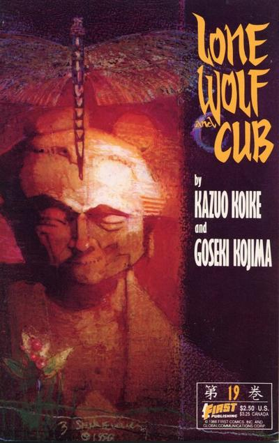 Cover for Lone Wolf and Cub (First, 1987 series) #19