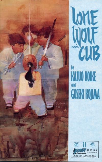 Cover for Lone Wolf and Cub (First, 1987 series) #21