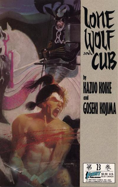 Cover for Lone Wolf and Cub (First, 1987 series) #23