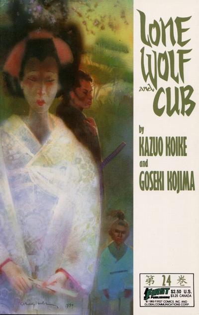 Cover for Lone Wolf and Cub (First, 1987 series) #24