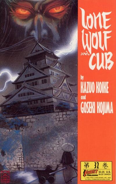 Cover for Lone Wolf and Cub (First, 1987 series) #32