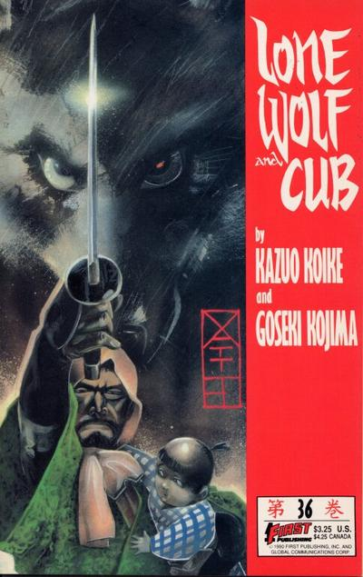 Cover for Lone Wolf and Cub (First, 1987 series) #36
