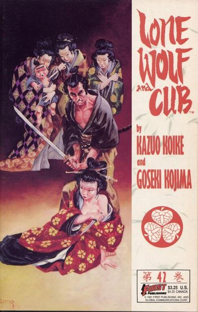 Cover for Lone Wolf and Cub (First, 1987 series) #42