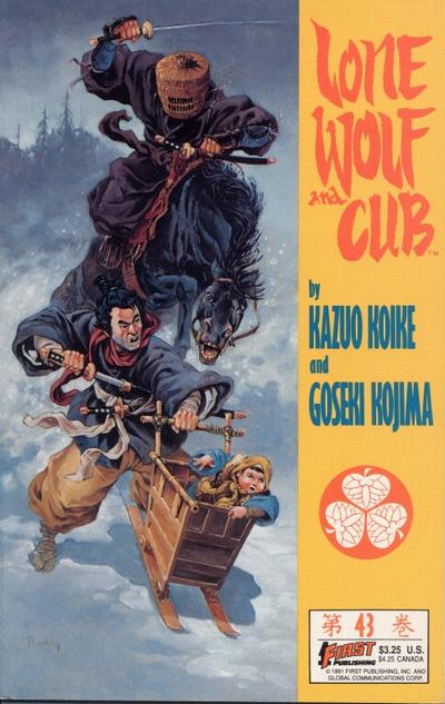 Cover for Lone Wolf and Cub (First, 1987 series) #43